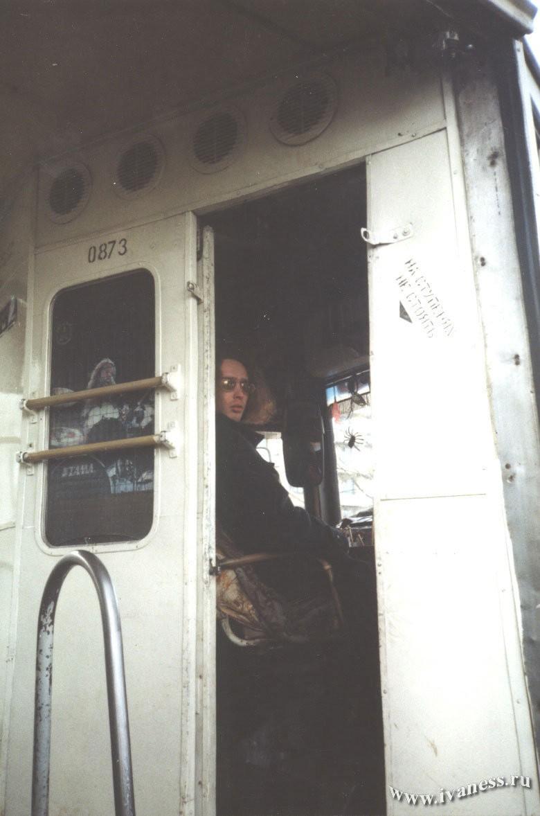 Работа водитель трамвая